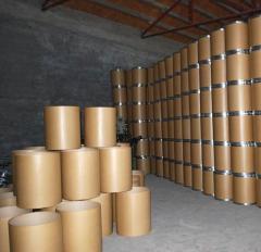 1-(2-methoxylpheny)-piperazine hydrochloride