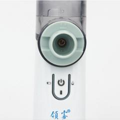 Handheld Nebulizer YS30