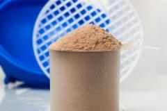 Organic Perilla Seed Protein Powder