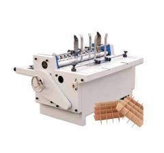 Automatic Partition Machine