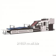 ZH-GS AUTOMATIC FLUTE LAMINATOR MACHINE