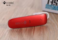 BL-R5 Беспроводные наушники Bluetooth наушники