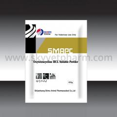 Oxytetracycline Hydrochloride Water Soluble Powder
