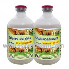 Ceftiofur Hydrochloride Injection