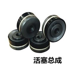 F1600 oil drilling mud pump used piston assembly(Bomco)