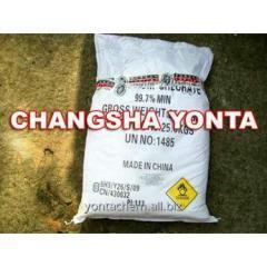 1 Potassium Chlorate