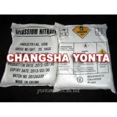 9 Potassium Nitrate