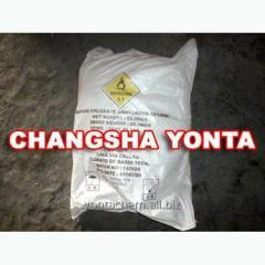 15 Barium Chlorate Anhydrous