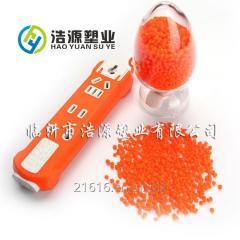 Hot sales Heat resistance PVC grain/particles/pallets for Plug
