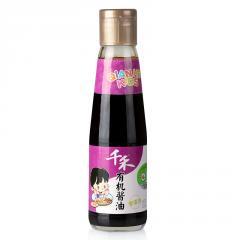 S-3 Qianhe_ zero added Organic Soy Sauce,Children's soy sauce 210ml