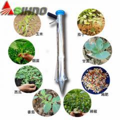 Stainless Steel Handheld Manual Onion Vegetable Seedling Transplanter