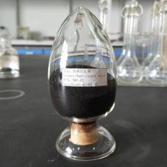 Factory Price High Active Non-Alloy Oixde CuO  Nano Particles