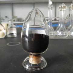 China Brand Non-Alloy 99.9% Purity Chemical Oxide Carbon Nanopowders