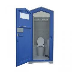 TPT-L03 Mobile Flushing Toilet