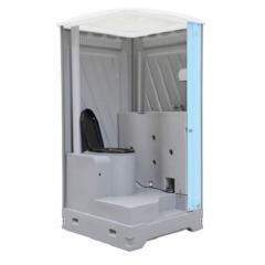 TPT-H01 Portable Flush Toilet