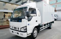 Isuzu 600P white color cargo van truck