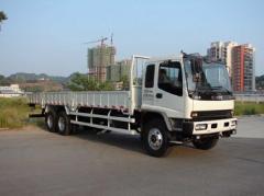 Isuzu lorry truck cargo truck 20Tons