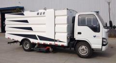 Isuzu dust suction truck sucking dust truck