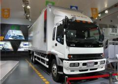 Isuzu FVZ freezer truck freeze truck
