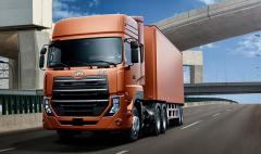 Nissan UD tractor truck GH1C engine 430hp
