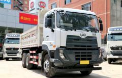 Nissan UD tipper truck 6x4 Euro4 380hp