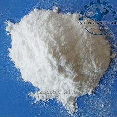 Oryzanol (Gamma oryzanol) 99% Detection method UV [rice bran oil] raw materials 11042-64-1     80mesh