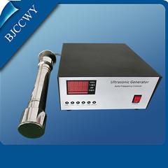 Ultrasonic Tubular Transducer