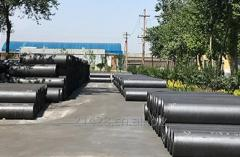 550-600mm UHP graphite electrode, Oxidation Resistance Graphite Electrode