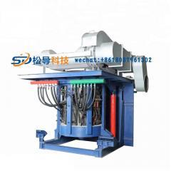 3 Ton steel scrap induction melting furnace