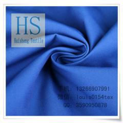 Poplin Fabric T/C 65/35 45x45 133x72 63
