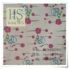 Poplin Fabric 100% Polyester 45x45 96x72 63