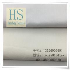 Poplin Fabric 100% Polyester 45x45 110x76 63