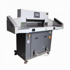 HV-520HTS Double Hydraulic Paper Cutter