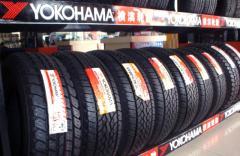 低价批发零售横滨轮胎