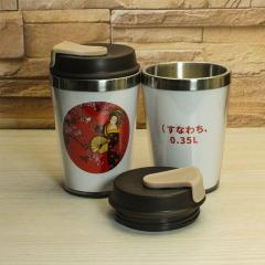 Bottle, mug, flask, stainless steel cup, water