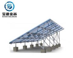 CSA Thin Film Photovoltaic Modules Solar Home