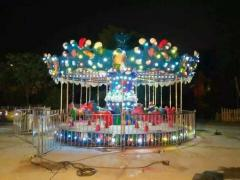 "Carousel ""Ocean"" Popular With"