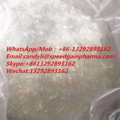 PMKCAS13605-48-6