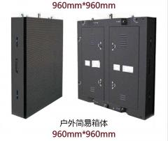 LED Outdoor Display P4