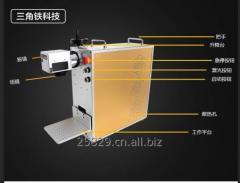 Laser Separator