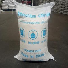 Ammonium chloride technical grade