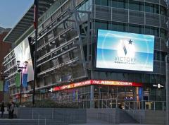 Спортивный стадион рекламных табло P4.81