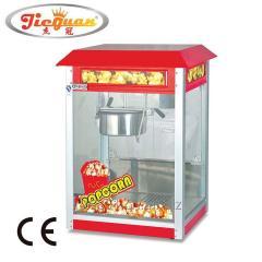 Popcorn Machine EB-802 (8 ounces)  (CE