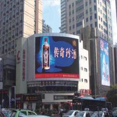 Cuadro vivo estadio LED pantallas P6 192 * 192MM