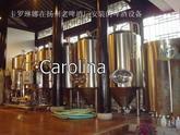 扬州老啤酒厂