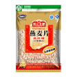 JWT-YM-001高纤维燕麦片(与鸡蛋同煮)