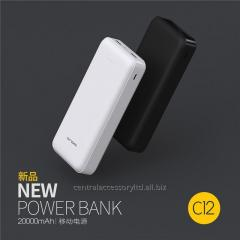 C12 20000mAh Portable Mobile Charger Manufacturer