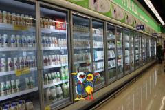 Beverage Glass Door Refrigerator