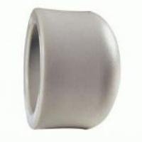 Polypropylene cap PPR 25 mm