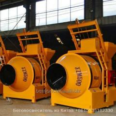 JZM  Mini Concrete Mixer Machine Diesel or